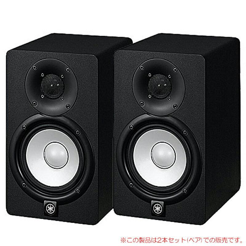 YAMAHA HS5 ブラック 2本ペア モニタースピーカー