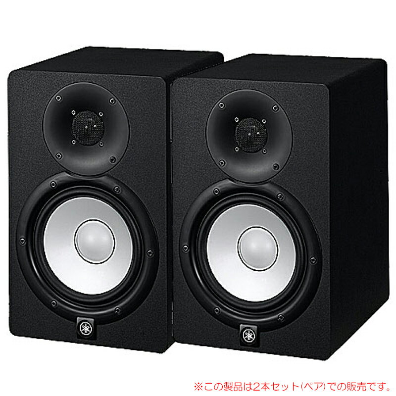 YAMAHA HS7 2本ペア モニタースピーカー