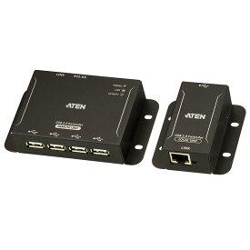 ATEN UCE3250 4ポート USB2.0 ツイストペアケーブルエクステンダー
