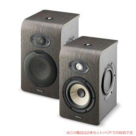 FOCAL SHAPE 50 2本ペア 安心の日本正規品!