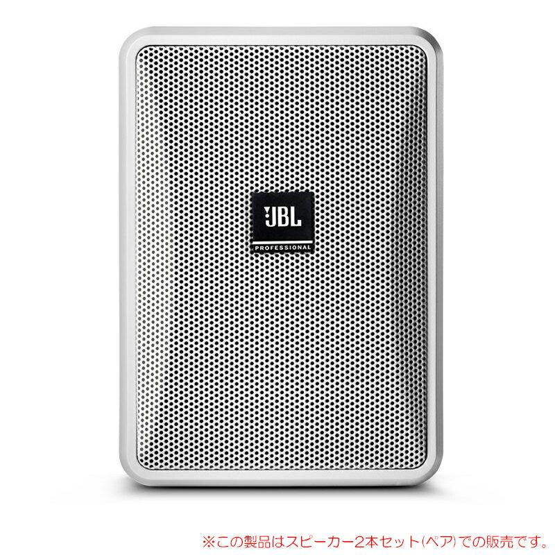 JBL CONTROL 23-1-WH ホワイト 1ペア(2本1組)【BOSE DS-16SB の代わりに世界の名門JBLを!】