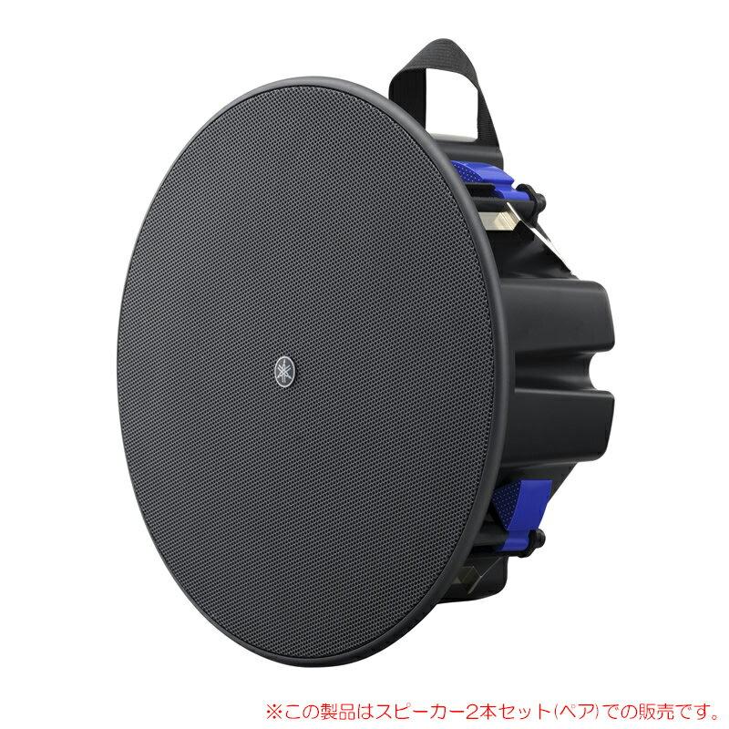 YAMAHA VXC3F ブラック 2本ペア 天井埋め込み型スピーカー ハイ/ローインピーダンス対応