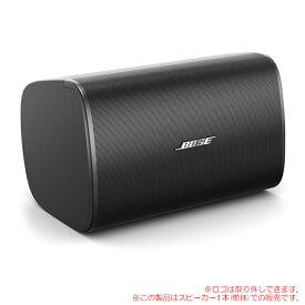 BOSE DESIGN MAX DM8S SINGLE BLK 【1本】ブラック