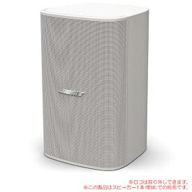 BOSE DESIGN MAX DM8S SINGLE WHT 【1本】ホワイト