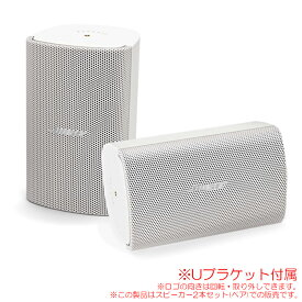 BOSE FS2SE ホワイト 2本ペア FS2SEW ブラケット付属!日本正規品!壁掛けスピーカー