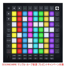NOVATION LAUNCHPAD PRO MK3 SONICWIRE CP 【SONICWIREサンプル・ループ音源プレゼントキャンペーン】
