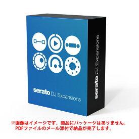 SERATO DJ EXPANSIONS ダウンロード版
