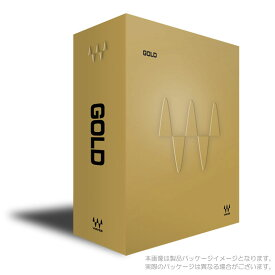 WAVES GOLD BUNDLE ダウンロード版 【メール納品なので最短即日納品!】