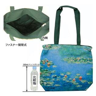 バッグ送料無料世界の名画シリーズアートプリントトートバッグ≪L≫大ぶり手提げミュージアムあす楽対応