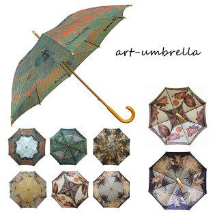 かさ世界の名画シリーズ洋傘雨傘長傘アートプリントデザインインテリア雑貨絵画メンズレディースモネあす楽対応