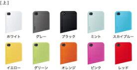 f69e6ced79 Ego iPhone4 iPhone4S スライドケース(上のみ) アイフォンケース アイフォーンケース スマートフォン ケース