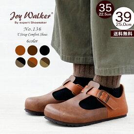 JoyWalker ジョイウォーカー 136 シューズ レディース Tストラップ コンフォートシューズ ソフトフットベッド おしゃれ リラックス あす楽対応