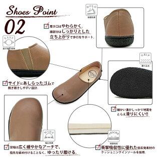 スリッポンレディースクリスマスプレセントジョイウォーカープラスJoyWalkerPlusCA201スリッポン履きやすい靴送料無料あす楽対応