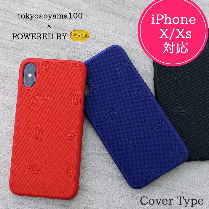 スマホケース iPhoneX iPhoneXs 対応 iPhone CASE Vibramシート Cover Type ケース カバー かっこいい ビブラム 滑りにくい あす楽対応