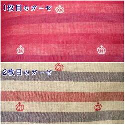 京都西川2重ガーゼ掛カバーシングルロングサイズ
