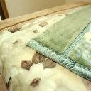 日本製 西川 毛布 シングル 2枚合わせ アクリル 「C.R」【あす楽対応_関東】【あす楽対応_甲信越】【あす楽対応_北陸】【あす楽対応_東…
