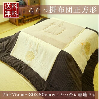 sunny-mam | Rakuten Global Market: Over fill embroidery quilt ... : thick quilt - Adamdwight.com