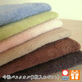 """今治浴巾(把1張放進去,包含禮物·禮物BOX費)""""purejiru"""""""