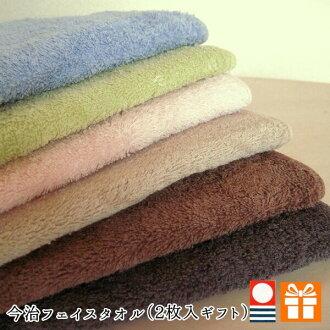 今治毛巾 (放兩個禮物禮物盒費用) Le Plaisir