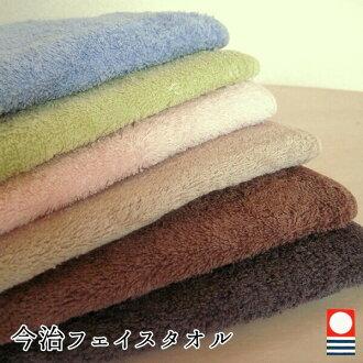 """今治洗臉毛巾""""purejiru""""10P06Aug16"""