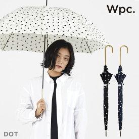 傘 レディース w.p.c 雨傘 ドット dot 晴雨兼用 かわいい おしゃれ 人気 プレゼント wpc ワールドパーティー 【あす楽対応】