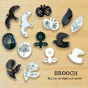 ブローチ ボーンブローチ 水牛 bone brooch 北欧 ボタニカル 鳥 花 フラワー バード ナチュラル ホワイト ブラック モノトーン おしゃれ 可愛い アクセサリー ストールクリップ クリップ