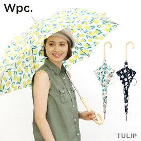 傘 レディース w.p.c 雨傘 チューリップ tulip 晴雨兼用 花柄 かわいい おしゃれ 人気 プレゼント wpc ワールドパーティー 【あす楽対応】