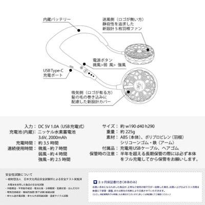 ダブルファン2020エヴァンゲリオン限定モデルEVA首掛け首かけ扇風機ハンズフリー携帯手ぶらポータブル熱中症予防暑さ対策軽量Wfanwfanハンズフリーポータブル扇風機送料無料(北海道・沖縄は対象外)ヘッドフォン型SPICE