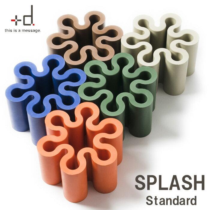 送料無料 傘立て おしゃれ 【 +d アッシュコンセプト 】 SPLASH standard スプラッシュ スタンダード 【あす楽対応】
