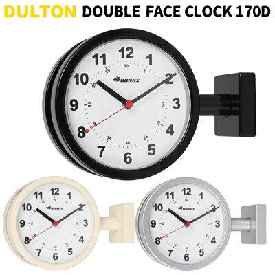 ダルトン時計ダブルフェイスウォールクロックミニサイズDULTON両面doublefaceswallclock170Dアナログ壁掛ラウンドBONOXボノックス