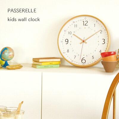 知育時計 壁掛け パスレルキッズウォールクロック シンプル おしゃれ リビング 子供部屋 可愛い 子供 アナログ 木製フレーム 読みやすい 見やすい 分かりやすい スイーブムーブメント PASSERELLE