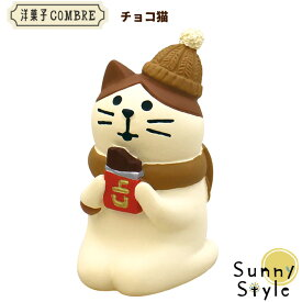 【ご予約】 コンコンブル クリスマス 新作 2018 デコレ チョコ猫 DECOLE concombre【あす楽対応】