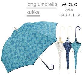 傘 レディース w.p.c 雨傘 クッカ kukka 晴雨兼用 花柄 かわいい おしゃれ 人気 プレゼント wpc ワールドパーティー 【あす楽対応】