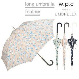 傘 レディース w.p.c 雨傘 フェザー feather 晴雨兼用 羽 かわいい おしゃれ 人気 プレゼント wpc ワールドパーティー 【あす楽対応】