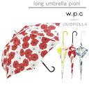 傘 レディース w.p.c 雨傘 ピオニ pioni 晴雨兼用 花柄 かわいい おしゃれ 人気 プレゼント wpc ワールドパーティー 【あす楽対応】