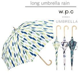 傘 レディース w.p.c 雨傘 レイン rain 晴雨兼用 ドロップ柄 かわいい おしゃれ 人気 プレゼント wpc ワールドパーティー 【あす楽対応】
