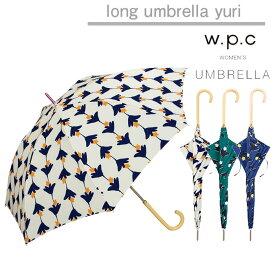 傘 レディース w.p.c 雨傘 ユリ yuri 晴雨兼用 花柄 かわいい おしゃれ 人気 プレゼント wpc ワールドパーティー 【あす楽対応】