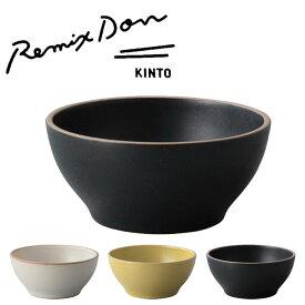 どんぶり 食器 丼 器 REMIX DON リミックスドン 日本製 KINTO キントー おしゃれ ラーメン 無地 シンプル 【あす楽対応】