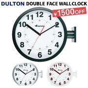 ダルトン時計ダブルフェイスウォールクロックDULTON両面大きいdoublefaceswallclockアナログ壁掛天井付店舗用ラウンドBONOXボノックス送料無料インテリアおしゃれシンプル