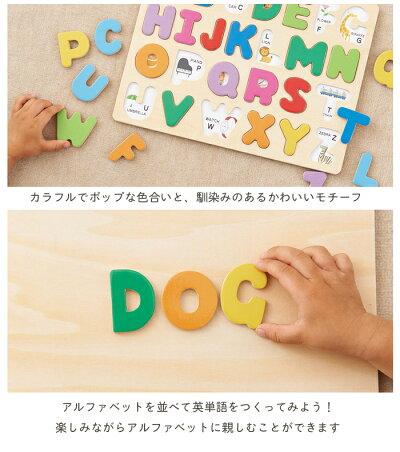 木製パズルシリーズABCパズル/数字パズル