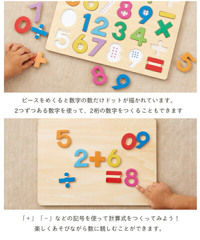 \X'masラッピング無料/木製パズルシリーズABCパズル数字パズル【エドインター】【出産祝い】【あす楽対応】