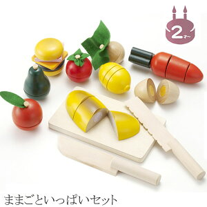 おままごとセット 木製 ままごと 野菜 マジックテープ 送料無料(沖縄は対象外) ままごといっぱいセット エドインター 出産祝い