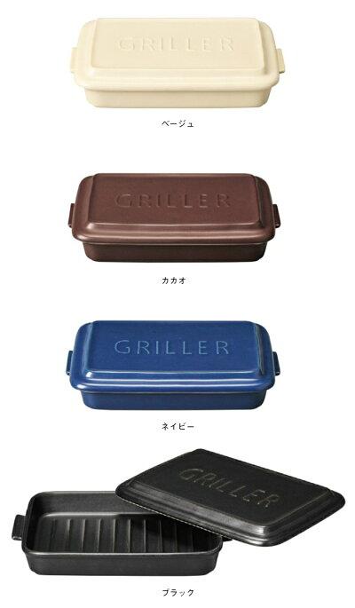グリラーGRILLERグリルツールズTOOLSオーブン料理魚焼きグリルロースターグリルパングラタン皿直火遠赤外線耐熱陶器ダッチオーブンイブキクラフト