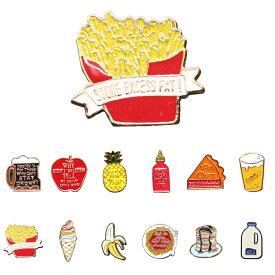 メール便送料無料!ピンバッジ ラペルピン バッジ ピンズ ブローチ フード 食べ物 お菓子 ビール リンゴ パイナップル タバスコ ホットパイ フライドポテト アイスクリーム バナナ スパゲッティ パンケーキ ミルク オリジナル