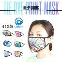 タイダイ柄マスク ファッションマスク 洗えるマスク アウトドアマスク おしゃれマスク お出かけ用マスク エチケットマスク