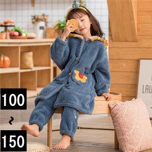 キッズパジャマ 子供パジャマ 女の子 モコモコ 寝巻き 冬 かわいい おしゃれ 長袖 ルームウェア オシャレ 前開き もこもこ 子ども フリル ふわふわ ふわもこ 裏起毛 可愛い 韓国 上下セット