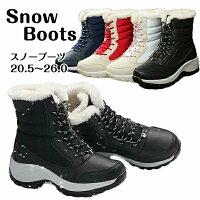 スノーブーツレディース防水おしゃれ防滑ふわふわファー付きスノーシューズ撥水中綿雪用ブーツ防寒スキーブーツショートブーツ大きいサイズdi028x1x1w7/代引き不可