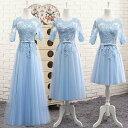 【サイズ有りS/M/L/XL/2XL】水色ドレス パーティードレス レース ドレス 二次会 花嫁 結婚式 dress パーティードレス…