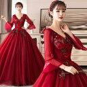 【S/M/L/XL/2XL】ロングドレス カラードレス ウェディングドレス 他と被らない ピアノ 発表会 ドレス 演奏会用ドレス …