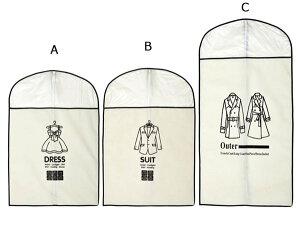 衣装バッグ ガーメントバッグ 発表会 ドレス収納 衣裳ケース 収納バッグの収納や持ち運びに便利なドレスバッグ 結婚式 ウェディング収納 カラードレス収納 ウェディングドレス収納/代引き